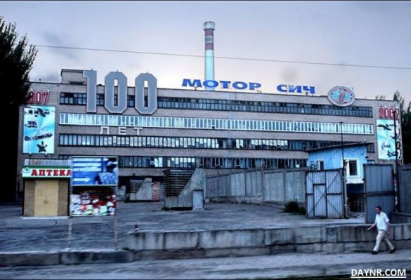 ЗаНоЗа 17 - Территория бывшей Украины - зона повышенной опасности - ВИДЕО