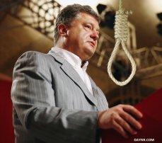 «Это эпик-фэйл»: Речь Порошенко в Париже возмутила французов