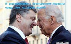 Ломка МВФ через колено и визит Байдена в Киев. Владимир Рогов - ВИДЕО