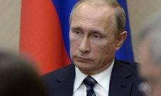 Путин: мировые политические нувориши утратили чувство реальности