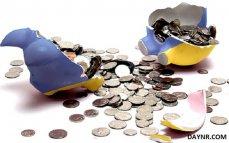 Владимир Рогов: О деньгах на постукраинском пространстве - ВИДЕО