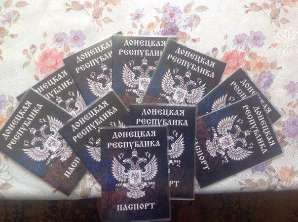 Недействительный паспорт последствия знал