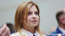 Поклонская: Джемилев объявлен в розыск за умышленные преступления