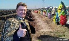 Новости Украины: более тысячи военных погибли не в боях