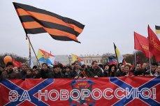 Путь Новороссии. К победе и лучшей жизни