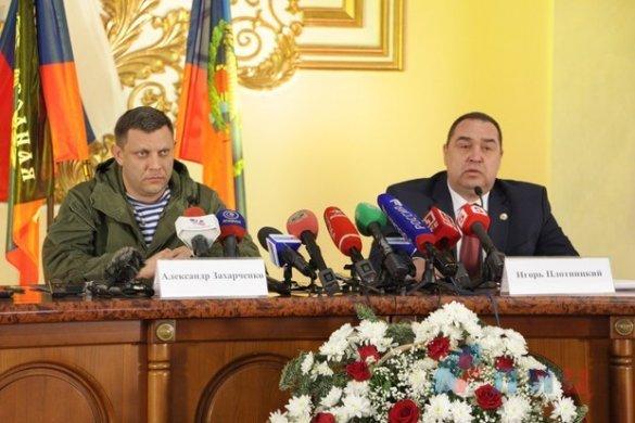 Захарченко заявил о готовности освободить оккупированные Украиной районы Донбасса