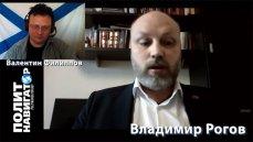 «После освобождения Украины для большинства «журналистов» — ввести запрет на профессию»