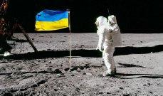 Сенсация: Американцы побывали на Луне благодаря украинцам