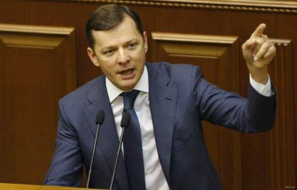 Ляшко выступил за сохранение в Украине праздников 8 марта, 1 мая и 9 мая