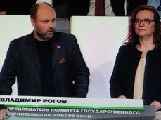 Владимир Рогов. Запорожье, Мелитополь и Бердянск вернутся в родную гавань. Желательно, без крови