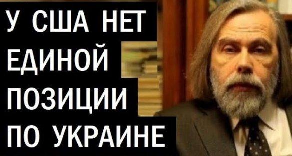 Михаил Погребинский. Волкер пытается дискредитировать Россию