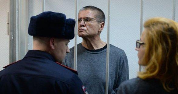 Улюкаев получил восемь лет колонии