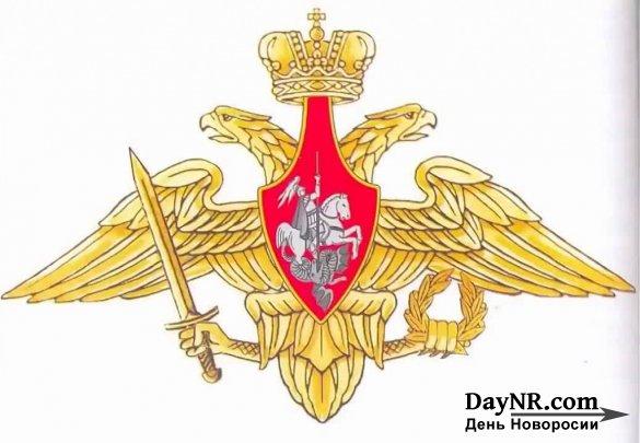 Делегация российских военных завершила визит в КНДР