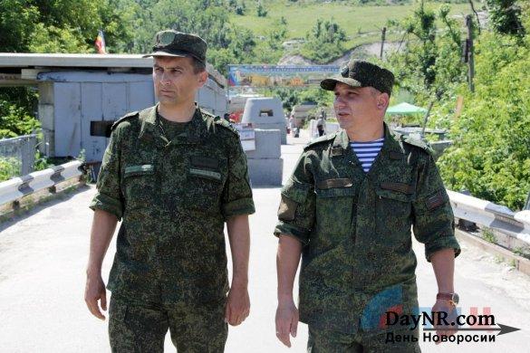 РФ отзывает офицеров из СЦКК на Донбассе