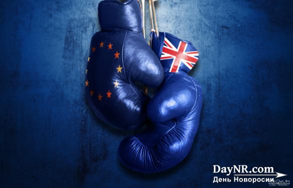 ЕК: Бюджет ЕС из-за Brexit будет терять 14 млрд евро ежегодно