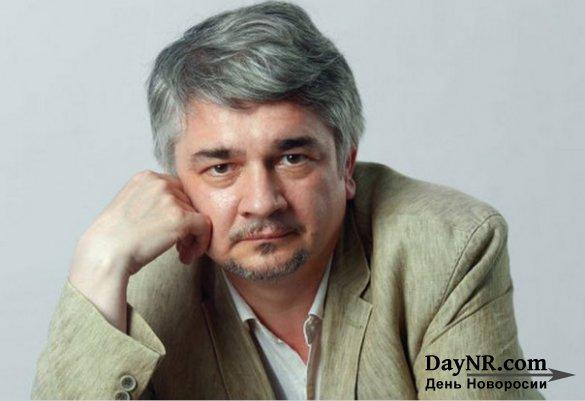 Ростислав Ищенко: Об аресте активов Коломойского, голландской визе Саакашвили и об общей ситуации на Украине