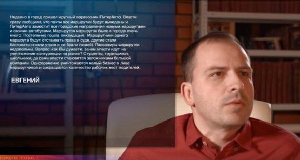 Константин Сёмин «АгитПроп»