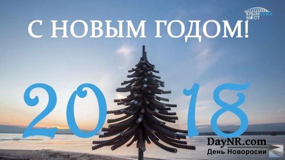 Крым. Новогодняя видеооткрытка
