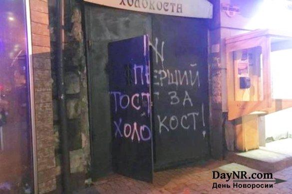Украинский антисемитизм: злобный, свой, доморощенный