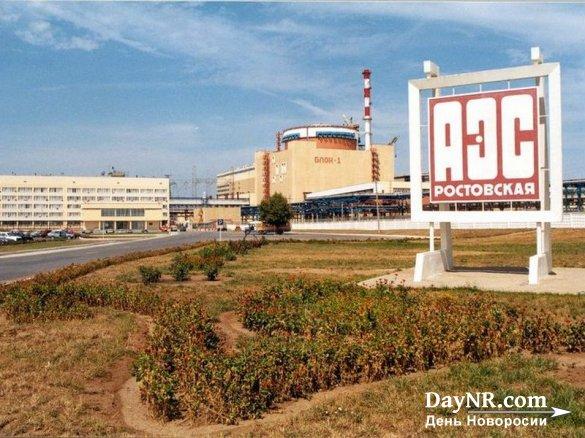 На Ростовской АЭС запустили реактор нового энергоблока №4
