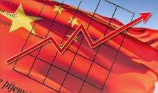 Всемирный банк повысил прогноз роста ВВП Китая в 2017 г