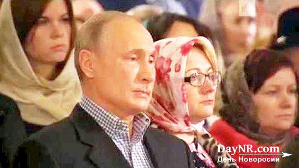 Владимир Путин встречает Рождество в Санкт-Петербурге