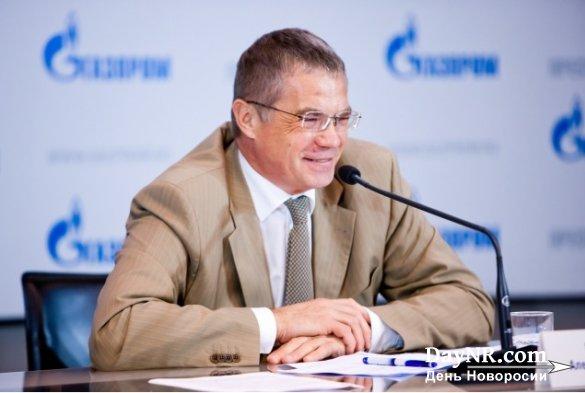 «Газпром» не будет оспаривать решение Стокгольмского арбитража по спору с «Нафтогазом»