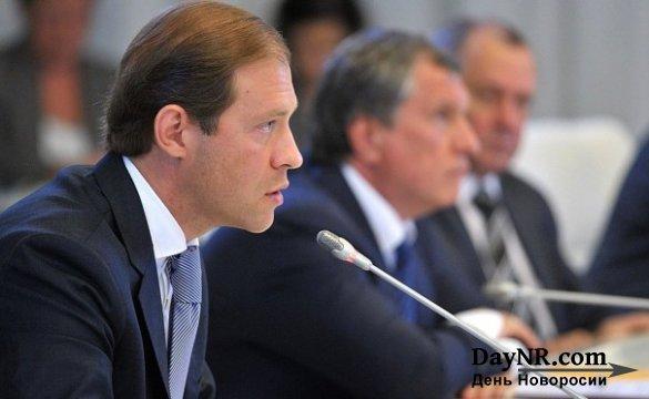 В России запущены 350 производств по программе импортозамещения