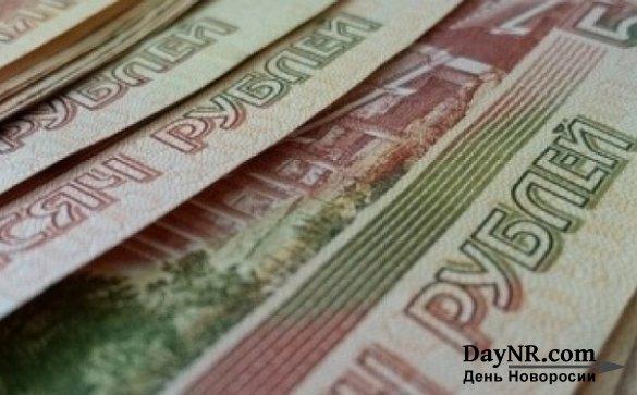 В России ограничат анонимные электронные платежи
