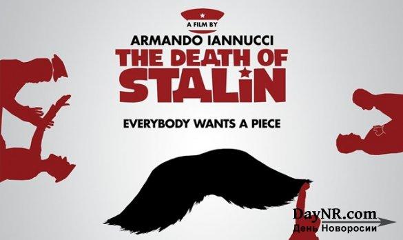 Поклонская обиделась на запрет фильма о Сталине