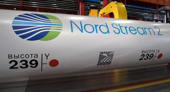В Польше заявили, что надеются на США в споре с «Газпромом» о Nord Stream-2