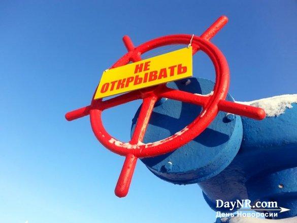 Акционеры Nord Stream-2 предоставили проекту около $3 млрд
