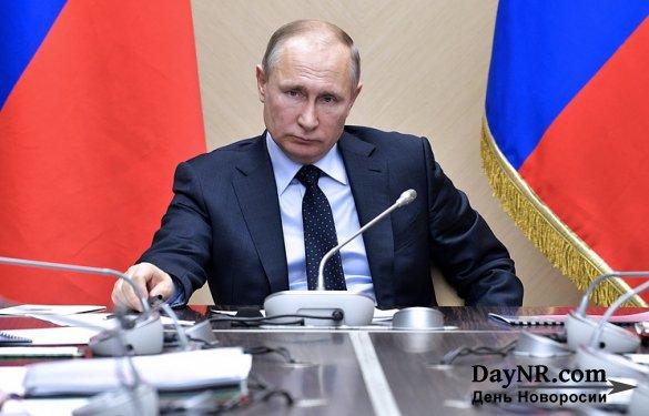 Путин констатировал рост ВВП в 2017 году на 1,4%