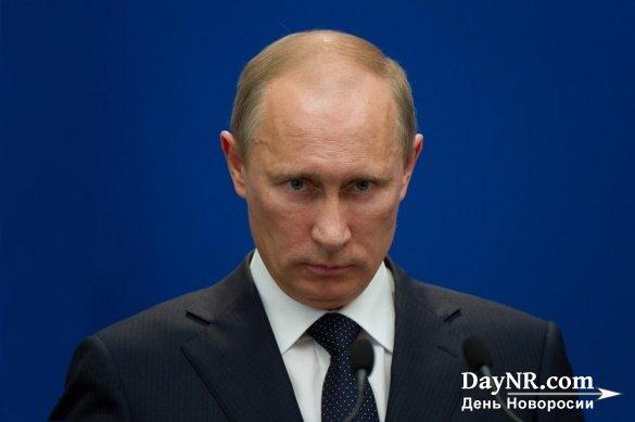 Реабилитация. Путин всех переиграл