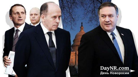 Директор ЦРУ рассказал о переговорах с российскими спецслужбами