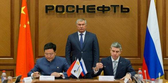 «Роснефть» продали китайцам за российские деньги
