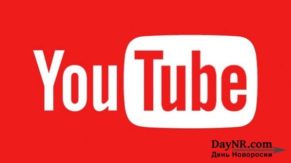 YouTube стал самым популярным сайтом у пассажиров московских аэропортов