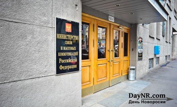 Минкомсвязь утвердит правила сбора биометрических данных россиян