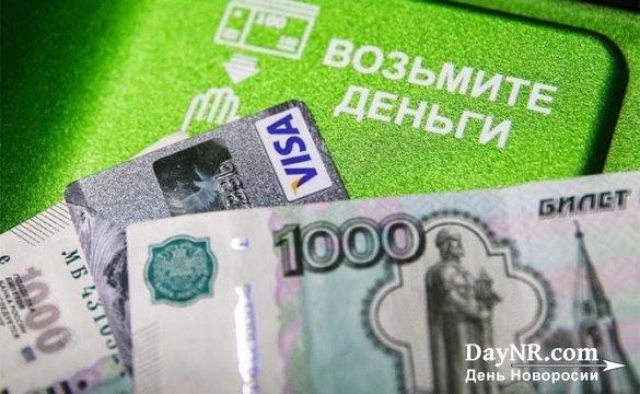 Никита Исаев. Банки России надули «пузырь», который вот-вот лопнет
