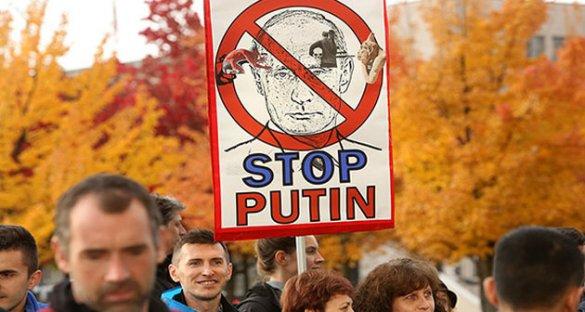 Московский центр Карнеги. Зачем американские бюрократы сплачивают российскую элиту
