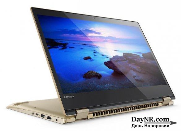 Lenovo убрала вшитый пароль в 20 моделях ноутбуков