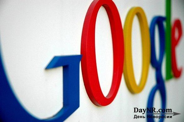 Google лишился статуса самого дорогого бренда мира