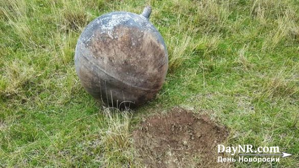 В Перу с неба упал неизвестный шар с русскими буквами