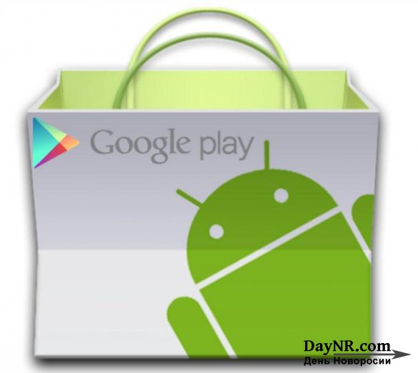 Google Play удалил более 700 тысяч приложений, нарушавших правила