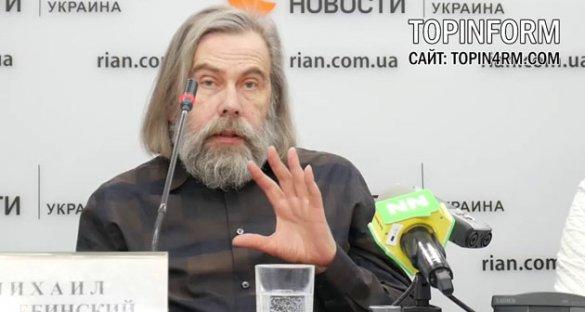 Михаил Погребинский. Про польский «Антибандеровский закон»