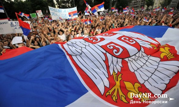 Еврокомиссия шантажирует Сербию
