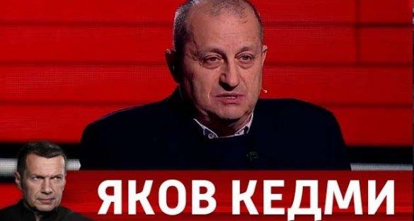 Яков Кедми. Вечер с Владимиром Соловьевым