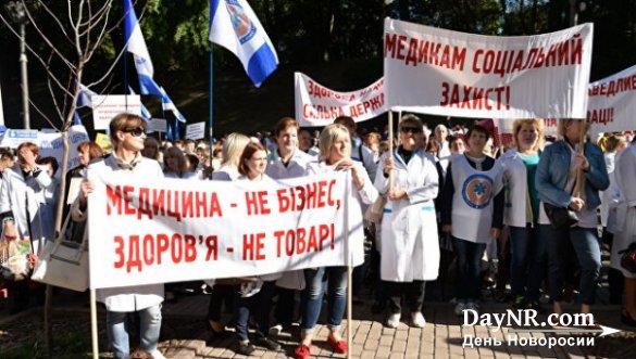 Ростислав Ищенко. Доктор Смерть для Украины. В Киеве делят деньги Минздрава