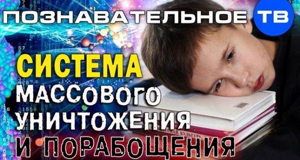 Владимир Базарный. Познавательное ТВ