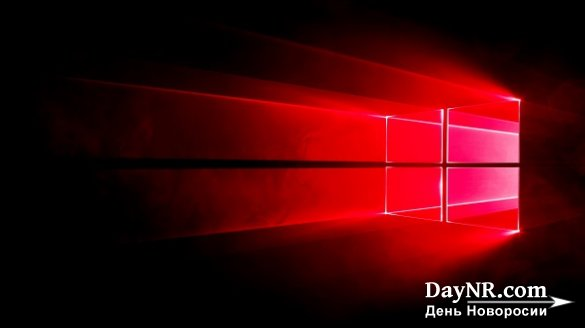 Выпущена Windows 10 Redstone 5 Build 17618